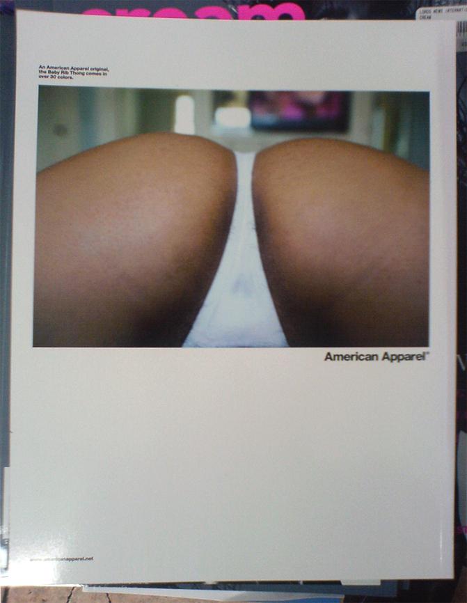 american-apparel-2