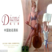 Princess Diana Resurrected In Her Bra and Knickers For Chinese Lingerie Ad