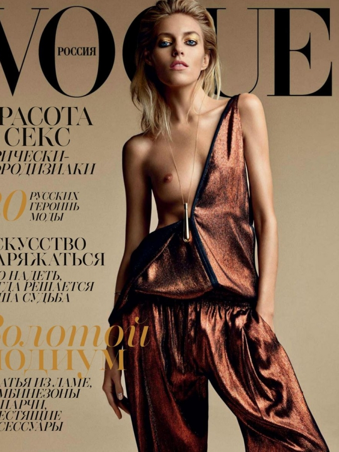 Anja Rubik Topless in Vogue Russia March 2014