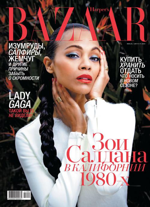 Zoe Saldana For Harpers Bazaar Russia