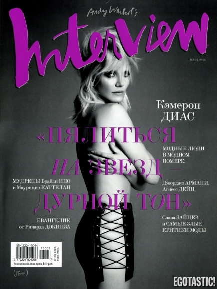 Cameron Diaz Covered Topless For Interview Magazine March 2013